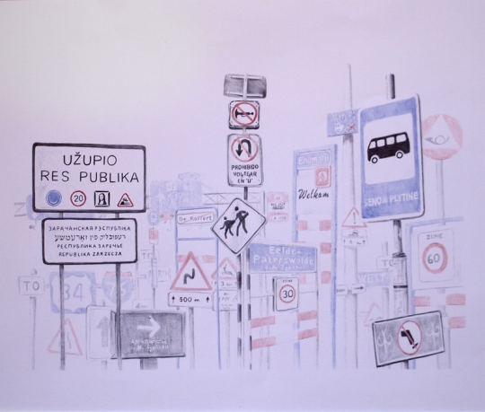Autostop 4: Perdido – Bolígrafo sobre papelr – 65 x 50 cm. – 2012Bolígraf sobre paper - 65 x 50 cm. - 2012