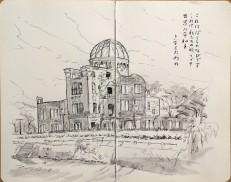 2015, Japan - Vendido / SOLD